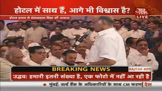 Sharad Pawar की दो टूक -  'We Are 162'  | सुनिए लाइव | Maharashtra Politics