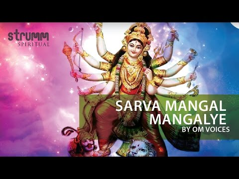 Sarva Mangal Mangalye(Devi Shloka) by Om Voices