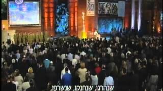 Holocaust Memorial Prayer at Yad Vashem  - Cantor Azi Schwartz