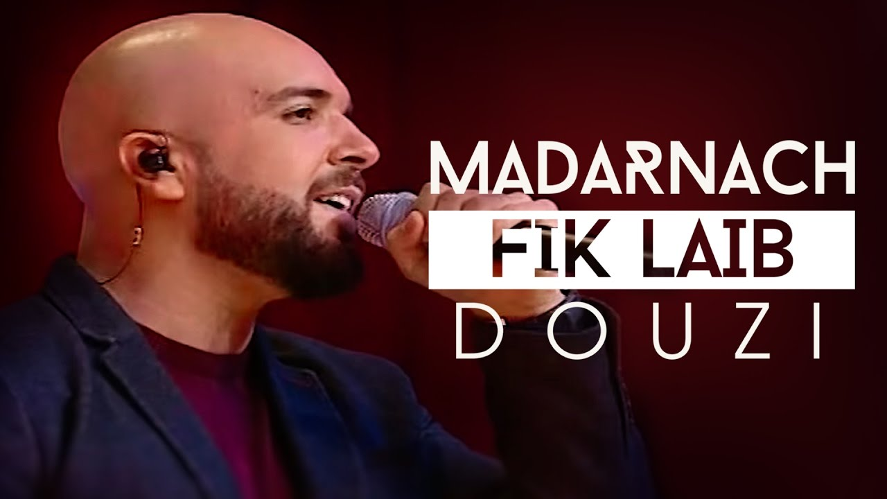 Douzi - Madarnach Fik Laib (Sidaction 2016) | الدوزي - مدرناش فيك العيب