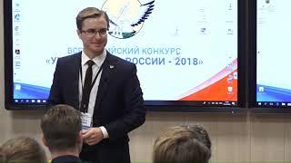 Илья Казанцев  Классный час  Фрагмент