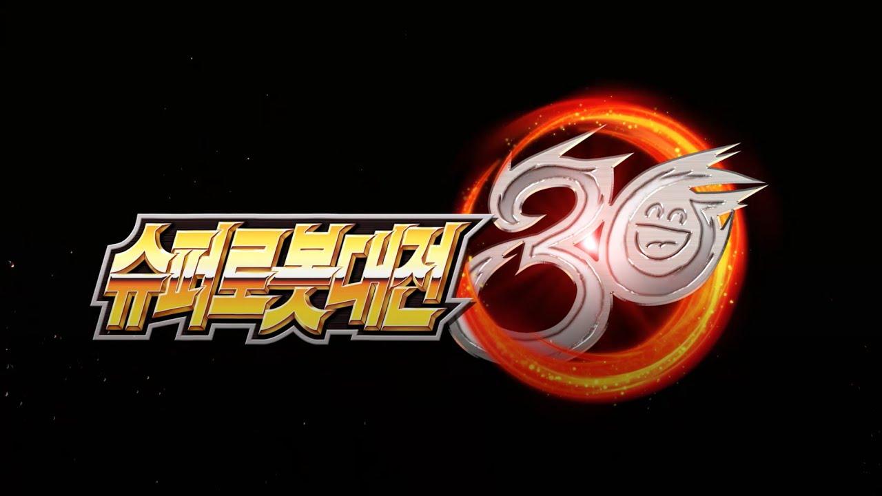 PS4|'슈퍼로봇대전 30' 티저 트레일러