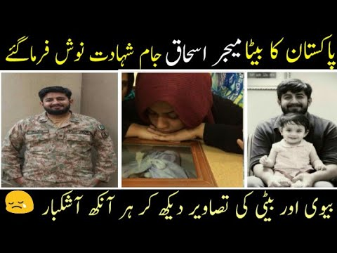 Pakistan Army Officer Major Gernal Major Ishaq Shaheed During Operation In D.I.Khan
