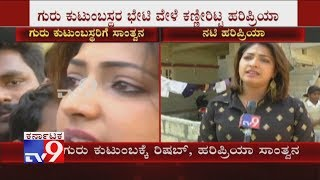Actress Haripriya Gets Emotional After Meeting Martyred Soldier H Guru Family, Reacts To Tv9 On This