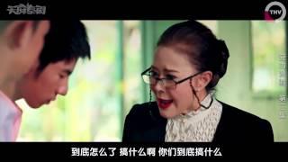 泰剧《爱的测验》中字第二集@天府泰剧 PART1