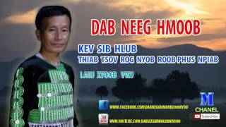 Dab Neeg Hmoob 2017 - Kev Hlub Nyob Roob Phus Npiab[Tsov Rog Caub Fab] [นิทานม้งใหม่ 2017]