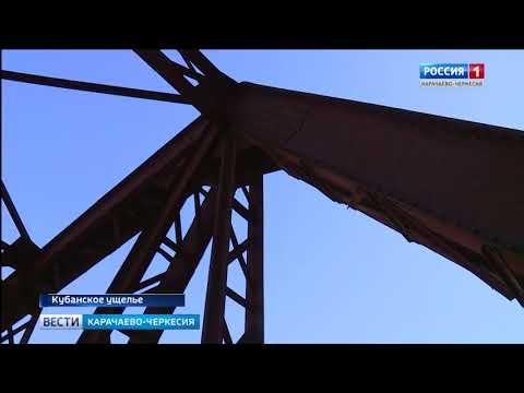 Самый необычный мост Карачаево-Черкесии