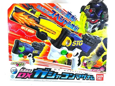 Kamen Rider Ex-Aid | DX Gashacon Magnum Review