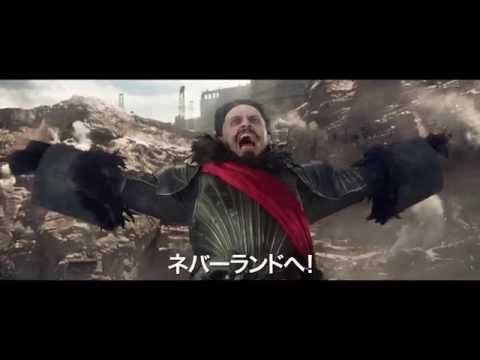 【今週の映画動員ランキング】今週1位に輝いたのは!?(10/31~11/1)