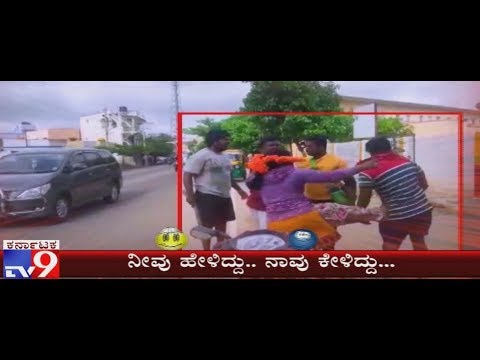 Neevu Heliddu Naavu Keliddu: Girl Beaten for Harassing Her