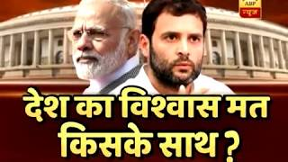 Rajdharma: Shiv Sena in Dilemma Whether to Support BJP or Not? | ABP News