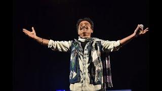 Tumi Asbe Bole || Nachiketa Live || Ronger Akashe Nilanjana || Prem & Political Version