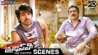 Ram Charan & Rao Ramesh Comedy Scene | Bruce Lee The Fighter Movie | Rakul Preet | Kriti Kharbanda