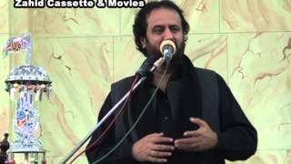 zakir saqlain ghallu bab-ul-hussain D.G khan shadat shahzada ameer qasim AS 2013