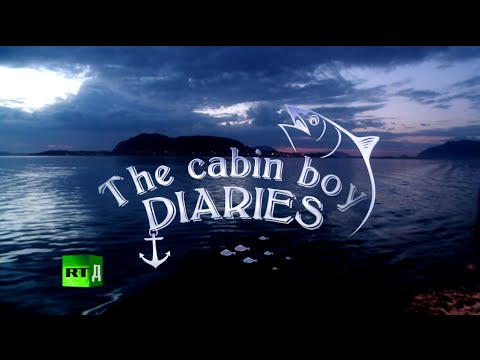 The Cabin Boy Diaries: James Brown spends a week on a Russian fishing trawler