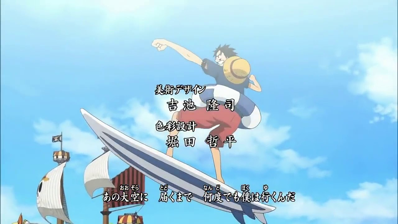 One Piece Opening 11 - YouTube