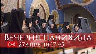Трансляция. Вечерня. Утреня. ПАНИХИДА. 17:45 (мск) 27.04.2020. Минск, Беларусь.