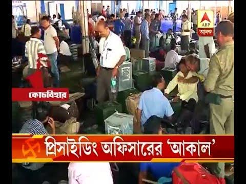 Panchayat Polls: Crisis of presiding officers hit Coochbehar