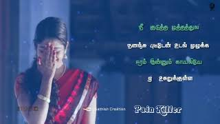 Nee kodutha muthathula tamil Love song