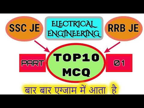 POWER GRID !! ELECTRICAL MCQ!! recruitment 2017 in hindi