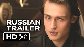 Jupiter Ascending Russian TRAILER (2015) - Douglas Booth, Eddie Redmayne Movie HD