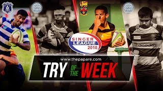Try of the Week 02 - Singer Schools' Rugby League 2018