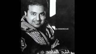 RACHED AL MAJED   AHWA WELLA 2015