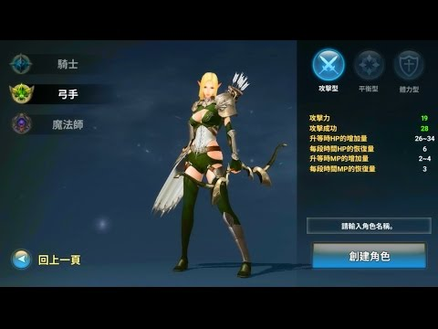 Top best 3d android openworld mmorpg 2017 youtube for 3d kuchenplaner android