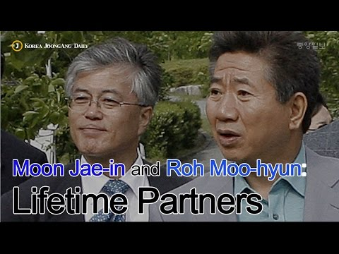 Moon Jae-in and Roh Moo-hyun: Lifetime Partners