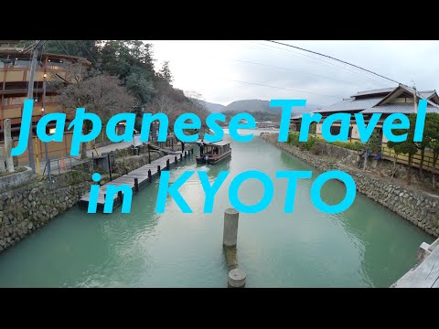 Japanese travel  in Kyoto (du lịch tại Kyoto)