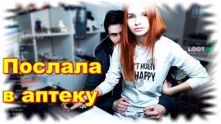 Smorodinova | Послала Drainysa в аптеку | Дрейнус чекнул попу Смородины