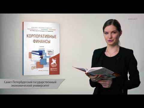 Главная - Корпорация ПАРУС -