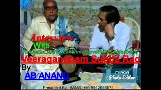 Veeragandham Venkata SubbaRao Interview By AB ANAND.Facts About NTR and Lakshmi Parvathi's Marriage.