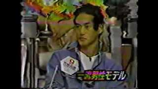 一流男性モデル特集です。22才の竹野内豊が出演してます。