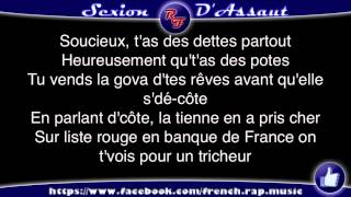 Sexion d'Assaut - J'Reste Debout (Paroles) HD 2012 (Lyrics)