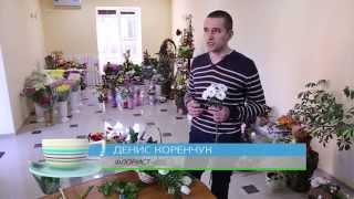 Доставка цветов Тирасполь(http://dostavka-tsvetov-tiraspol.ru Компания