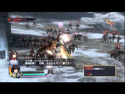 [PS3] Shin Gundam Musou: Mobile Suit Gundam Seed Destiny Official Mode - Mission 4
