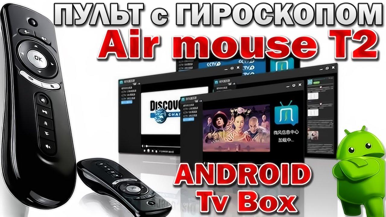 Мышь Trust Ziva Gaming Mouse (21512) - 3D-обзор от Elmir.ua - YouTube