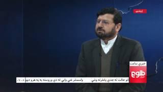 LEMAR News 05 March 2016 /۱۵ د لمر خبرونه ۱۳۹۴ د کب