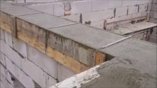 Строим дом из газобетона. Армопояс своими руками.(Армопояс из U блоков, блоков толщиной 100 мм и опалубки., 2016-08-07T20:58:16.000Z)
