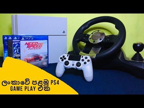 Playstation 4 Game Playing Sinhala 1st Time Sri Lanka Sd