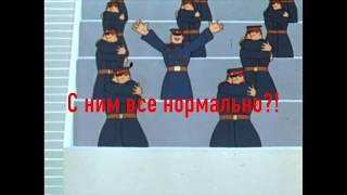 Дядя Степа - советский мультфильм