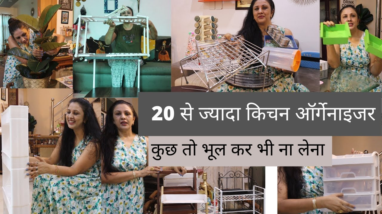 Don't Buy these KITCHEN ORGANIZERS || More Than 20 Kitchen Organizers || Honest Review