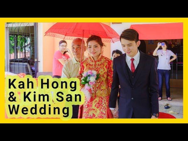 【Wedding】Kah Hong & Kim San (2019)