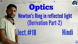 newton's ring derivation | Newton's ring in reflected light