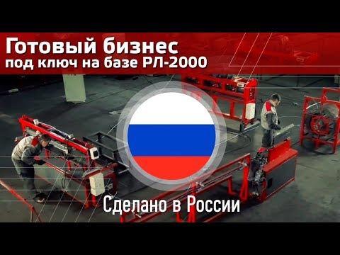 Видео Кладочная сетка 38 см