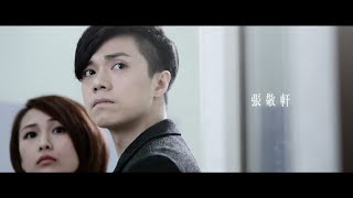 張敬軒 Hins Cheung《靈魂相認》[Official MV] thumbnail