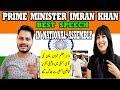 Indian Reaction On Prime Minister Imran Khan Best Speech in National Assembly | Krishna Views