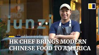 Hong Kong chef brings contemporary Chinese food to America