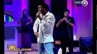 محمد منير .. اشكي لمين .. حفل قطر 2011